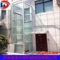 济南浩龙升降机械制造有限公司生产、 供应、小型 别墅 厢式 家庭电梯
