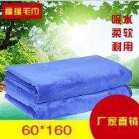 400g 超柔超吸水 大号60*160特厚磨绒擦车毛巾 超细纤维干发巾