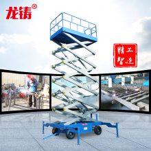 10米500公斤移动电瓶辅助行走式升降平台制造厂