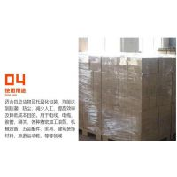 厂家批发订做PE包装膜 PE热收缩膜 塑料薄膜 缠绕膜包装薄膜