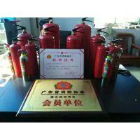 无毒环保水系灭火剂S-3-AB