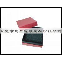 供应东莞电子烟纸盒包装印刷,手机盒、耳机彩盒、手机壳彩盒包装印刷厂