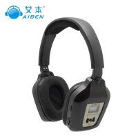 批发 红外线英语听力耳机 红外线耳机 调频音频  四六级考试耳机