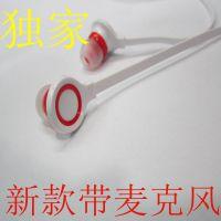 耳机 带麦克风 品牌齐全 智能手机耳机 面条低音耳机批发