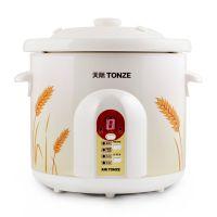 Tonze/天际 ZZG-W530T煮粥锅全自动 天际电炖锅 煲汤锅炖锅陶瓷