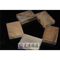金丝楠无事牌雕刻木质工艺品材料 挂件佛牌原料批发 批发定制加工
