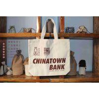 郑州布艺坊定制手提袋、棉布袋、杂粮袋、酒袋等各类