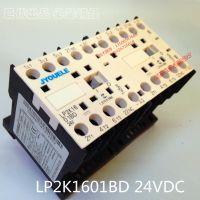 供应直流操作可逆接触器  联锁接触器LP2-K1601  LP2-K1610