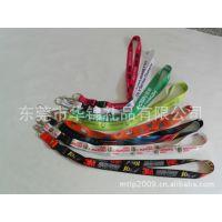 厂家供应各种热转印 热升华 挂绳 织带 量大价优  华锦欢迎您!