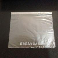 【商家直销】专业定做PVC笔袋 透明PVC文具袋 PVC拉链袋