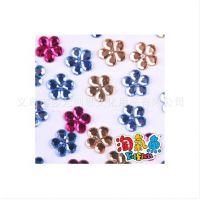 淘气鱼儿童手工DIY材料 台湾亚克力钻材料 3色梅花形钻材料 100粒