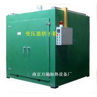 供应变压器烘干箱 万能加热厂家直销