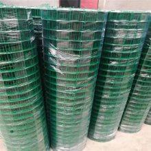 河北省优盾1.8米绿色铁丝网围栏价格是多少