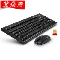批发正品 双飞燕 3100N 无线键鼠套装 键盘鼠标套装 正品双飞燕