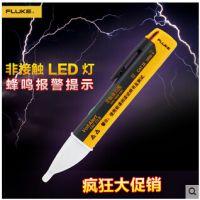 无锡福禄克 1AC-C2II测电笔-FLUKE 1AC-C2II 福禄克一级代理