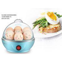 多功能煮蛋器 天猫电商热销 一件代发  自动断电 迷你蒸蛋器批发