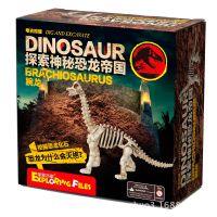 恐龙帝国 DIY益智玩具 儿童智力玩具 蜿龙 新爆品