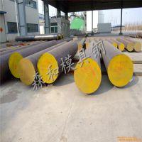 【P20模具钢】进口预硬材料P20塑胶钢材现货规格齐全