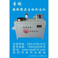 橡胶成型机 自动硫化机 硅胶修边机械