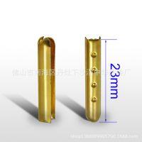 供应4.5mm*23mm金属子弹头绳带包头 鞋带头啤咀 绳尾夹扣绳包头