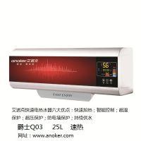 厂家批发家用电器 空调款 速热式电热水器储水式3G智能变频热水器