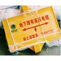 联益牌水利标志桩 强度高 耐腐蚀 使用寿命长 支持混批 货源稳定