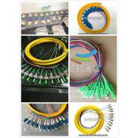 传输系统光纤束状尾纤作用