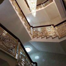 星际酒店装饰不锈钢护栏 订做生产批发欧式豪华钛金不锈钢护栏