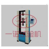 10吨钛合金棒抗拉强度万能试验机生产商直销