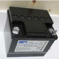 【云南】丽江德国阳光蓄电池参数型号13716809695|报价