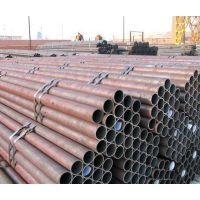 供应广东无缝管 佛山其东钢铁无缝管产品质量好 价格低