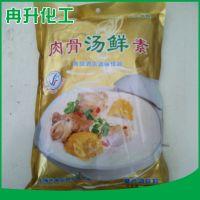 优质食品添加剂肉骨汤鲜素 提鲜增香 耐高温 用途广泛