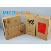 印刷加工瓦楞彩盒、包装箱、飞机盒、精品盒、礼盒、简易盒、金/银卡包装盒
