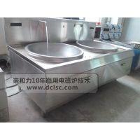 赤坎电磁双大锅价格亲和力 QHL-SDC25 25KWl