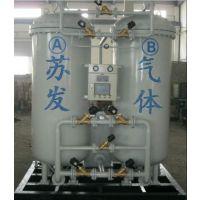 供应80立方制氮机维修、更换制氮机碳分子筛