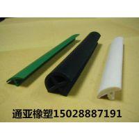 供应优质30#工字型耐腐蚀集装箱密封条