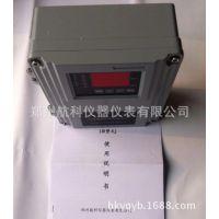 MLI-2004振动监测仪 MLI-2004振动检测保护仪 郑州航科
