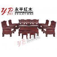 永平红木直销古典客厅家具黑酸枝沙发