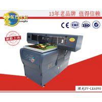 供应 江西广告标牌UV喷绘机厂家直销 质量保证
