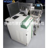 现货直销华工激光打标机LSC30|二手激光打标机