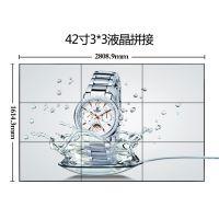 深圳市安东华泰厂家直销ADHT-P460046寸LED拼接屏高清超窄边