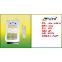潜水泵遥控器|潜水泵遥控器价格(认证商家)|农用潜水泵遥控器