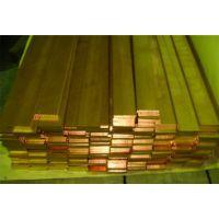现货供应M0B无氧铜 M0B铜棒/铜板/铜带/铜材