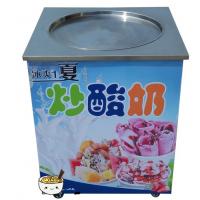 保定菱锐牌炒冰机多少钱一台 炒冰机哪里有卖
