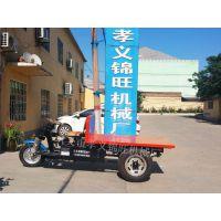 锦旺牌橙色152Ⅱ型运输电动车优点,节能环保
