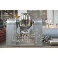 热销SZG系列双锥回转真空干燥机 热效率高