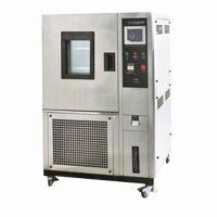 湖南兰思仪器LS-80G长沙高低温箱价格、厂家、制定维修