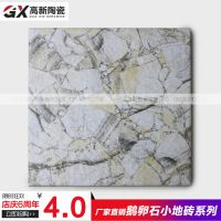 红枫陶瓷300*300超不透水厨卫瓷砖仿古砖大理石纹室外鹅卵石地板砖批发