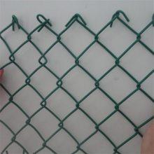 装饰勾花网 金属勾花网 果园铁丝网围栏