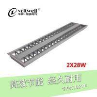 华辉照明T5荧光灯灯盘300*1200 带网孔办公照明格栅灯 多种尺寸